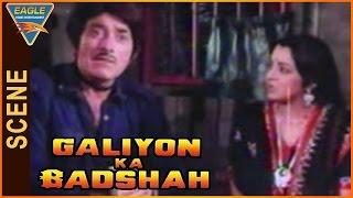 Galiyon Ka Badshah Movie || Hema Malini & Raaj Kumar Beautifull Conversation ||  Mithun Chakraborty