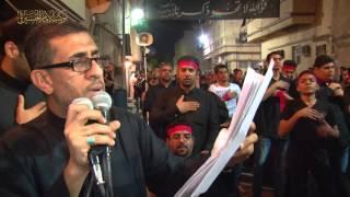 الرادود محمد حكيم - ليلة العاشر من المحرم 1436 هـ - الوقفه الأولى