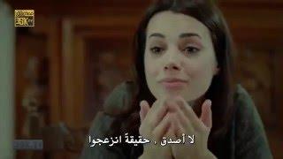 getlinkyoutube.com-نارين وفرات من ح 36 الرحمة 💕Narin Firat
