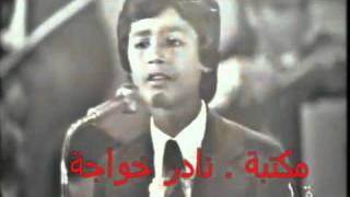 getlinkyoutube.com-عماد عبد الحليم أغنية نادرةجدا