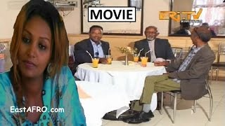 Eritrea Movie Sidra  (December 10, 2016)