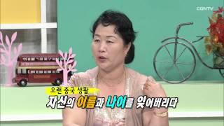getlinkyoutube.com-탈북 계기? 한국 드라마 보고 남한에 대한 생각 바뀌어 결심 @ 반갑습네다 20편 #04