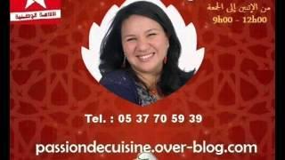 getlinkyoutube.com-وصفات طبيعية للحد من تجاعيد العينين والوجه مع ربيعة دعنون 12/12/2014