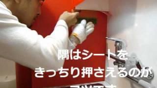getlinkyoutube.com-【模様替え凸】キッチンリフォーム カッティングシートDIY 家具貼り方 1-2