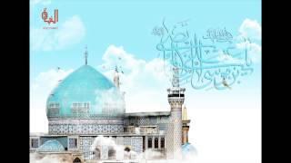getlinkyoutube.com-نشيدة (أمنية) للمُشتاقين لزيارة الإمام الرضا عليه السلام