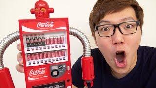 getlinkyoutube.com-コカ・コーラ自販機ロボ【ベンディングマシンレッド】がやってきた!