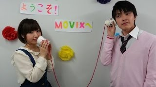 getlinkyoutube.com-田丸篤志「あれ?w俺たち付き合ってる?ww」 洲崎綾「洲崎篤志か…悪くない」