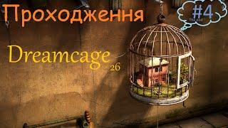 getlinkyoutube.com-Проходження Dreamcage #4 | Кінець!