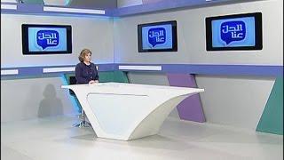 getlinkyoutube.com-Al Hal Enna - 22/02/2017