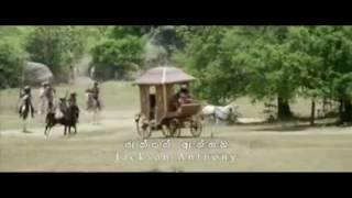 getlinkyoutube.com-maharaja gemunu