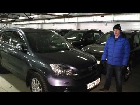 Характеристики и стоимость Honda CR-V 2008 год (цены на машины в Новосибирске)