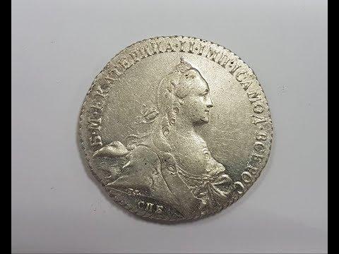 Продаётся 1 руб. Е II. 1769г. СПБ СА. Штемпельный блеск. ХF. Цена 24.000 руб.