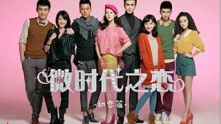 getlinkyoutube.com-รักใสๆ ฉบับไฮโซ V love ซับไทย ตอนที่ 1