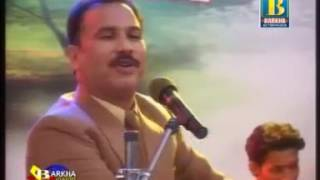 Alae Je Chame Razi | Mumtaz Lashari | Sindhi Sufi Song