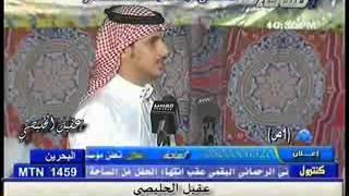 getlinkyoutube.com-محاورة عبدالله العلاوه وابراهيم الشيخي قوي