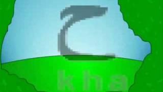 getlinkyoutube.com-harfovi za djecu