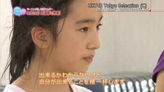 getlinkyoutube.com-【HD 60fps】 HKT48 田島芽瑠 モーニング娘10期オーディション当時