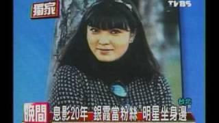 getlinkyoutube.com-劉家昌演唱會 銀霞.wmv