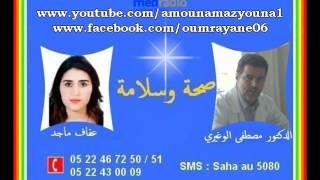 getlinkyoutube.com-الأمراض التي تصيب الشخص المسن في صمت مع الدكتور مصطفى الوغيري 01/12/2016