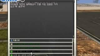 getlinkyoutube.com-RAN Online koera 스킬포인트 부족시 확인사항 [란온라인]