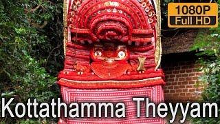 getlinkyoutube.com-Neeliyar Bhagavathi Theyyam or Kottathamma at Neeliyar Kottam, Kannur 1080p HD