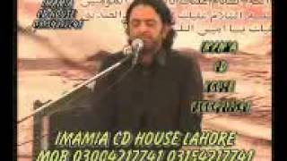 getlinkyoutube.com-Allama Nasir Abbas Shaheed  biyan Nasir Abbas ka Masla best majlis