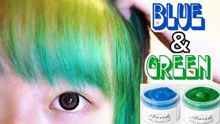 getlinkyoutube.com-Change My hair color カラーバターでグリーンとブルーに染める✡染頭髮