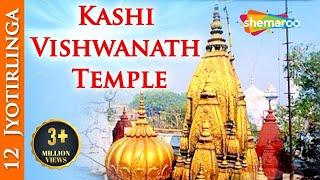 getlinkyoutube.com-12 Jyotirlinga Darshan   Kashi Vishwanath Temple - Varanasi, UP   Divine India