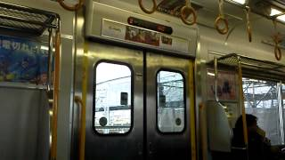 getlinkyoutube.com-JR西日本205系0番台更新車 ドア開閉(ドアチャイム付き)