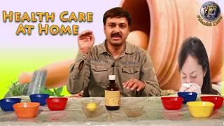 getlinkyoutube.com-Home Remedies II स्तम्भन दोष II Erectile Dysfunction II Sexual Problem (With English Subtitle)