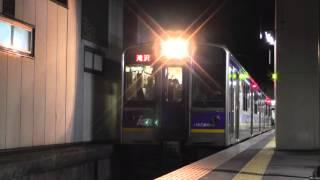 getlinkyoutube.com-7000系 IGRいわて銀河鉄道 盛岡駅発車 2016.02.29