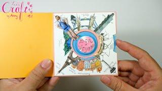 立體旋轉環遊世界卡片教學/ Bon voyage pop-up card with a wheel | 安妮,手作吧!