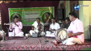 நல்லை G.கண்ணதாசன் தயாரித்து வழங்கும் நாதசமர்ப்பணம்