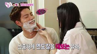 getlinkyoutube.com-We Got Married, Jong-hyun, Yoo-ra (16) #01, 홍종현-유라(16) 20140927
