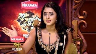 getlinkyoutube.com-Ugram Ujjwalam 2 | Episode 24 | Mazhavil Manorama