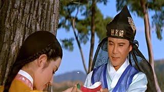 getlinkyoutube.com-성춘향 Seong Chun-hyang (1961)