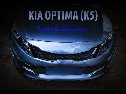 Kia Optima K5 - powered by TOP TUNING