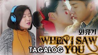 [TAGALOG] WHEN I SAW YOU-BUMKEY (Hwayugi/A Korean Odyssey OST) by Marianne Topacio width=