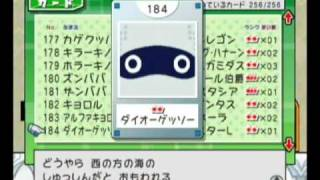 getlinkyoutube.com-スーパーペーパーマリオ 全カード集{ネタばれ注意}