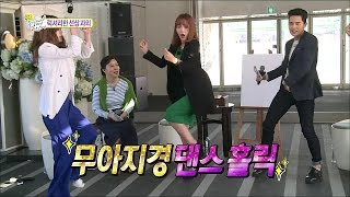 getlinkyoutube.com-【TVPP】Hong Jin Young - Trot to Liven Up the Mood, 홍진영 - 회식 때 분위기 살리는 트로트! @ My Young Tutor