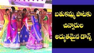 getlinkyoutube.com-Bathukamma Song Beautiful Dance by kamareddy school girls - Telangana Song - Bathukamma tv
