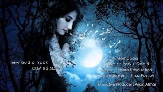 getlinkyoutube.com-Latifa Azizi   Marhabaa   New Afghan Song 2015