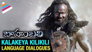 getlinkyoutube.com-Baahubali Movie Kalakeya Kilikili Language Dialogues   Kaaki Janaki   Prabhas   #Baahubali2FirstLook