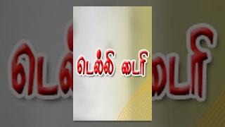 getlinkyoutube.com-Delhi Diary