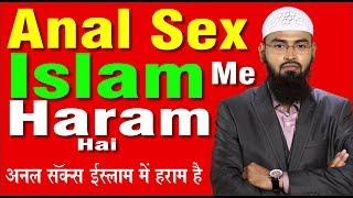 getlinkyoutube.com-Anal Sex Islam Me Haram Hai By Adv. Faiz Syed