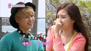getlinkyoutube.com-We Got Married, Tae-min, Na-eun(1) #09, 태민-손나은(1) 20130427