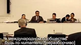 getlinkyoutube.com-Туркмены на встрече комитета ООН по правам человека
