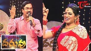 "getlinkyoutube.com-Rasamayi ""DARUVU"" || Telugu Folk Songs || Episode 4 || Part 02"