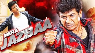 getlinkyoutube.com-Mera Jazbaa Mera Power (2015) Full Action Hindi Dubbed Movie | Shivraj Kumar, Priyamani