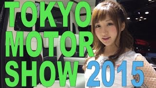 getlinkyoutube.com-東京モーターショー2015 コンパニオン Beautiful Promotional model on the Tokyo Motor Show 2015 the quick report